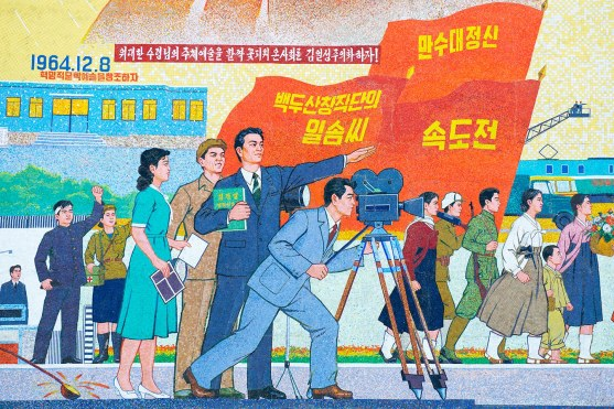 t-north-korea-cinema-pourgatorio-ss