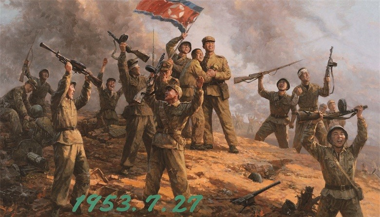 Hurrah of Victory in the Great Fatherland Liberation War!